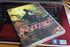 来てた中古DVDのイノセンス.jpg