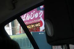 正福屋さんのために小樽へ(笑).jpg