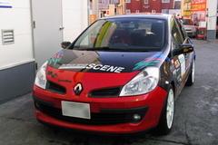 洗車終了〜.jpg