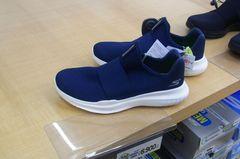 私の新しい靴.jpg