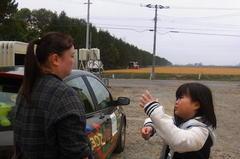 稲刈り〜とそのお話(^^ゞ.jpg