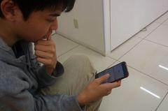 蒼輝はiPhone8になりました.jpg