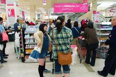 買い物し〜の.jpg