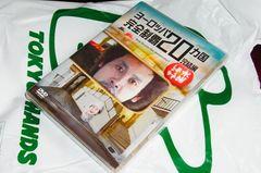 買ってきたヨーロッパ完全制覇(笑).jpg