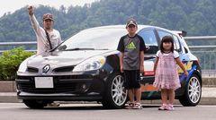 車とつばさっちファミリーWXGA版.JPG