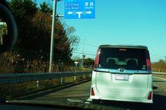 高速降りたら即渋滞って^^;.jpg