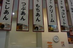 1こ89円!?高い….jpg