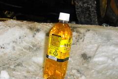 500mlのペットボトルの首まである深さ….jpg