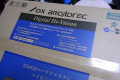 DVDハイビジョンレコーダー買いました.jpg