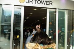 JRタワーに到着〜.jpg