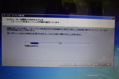 PCが起動しなくてこんな画面に….jpg