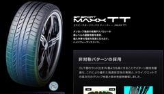 SPORT MAXX TT.jpg