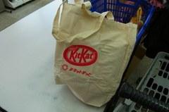 kitcut2袋でエコバッグGET.jpg